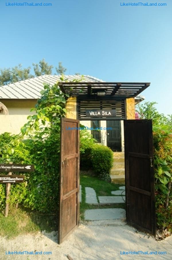 1 Bedroom Pool Side Villa - Villa Sila
