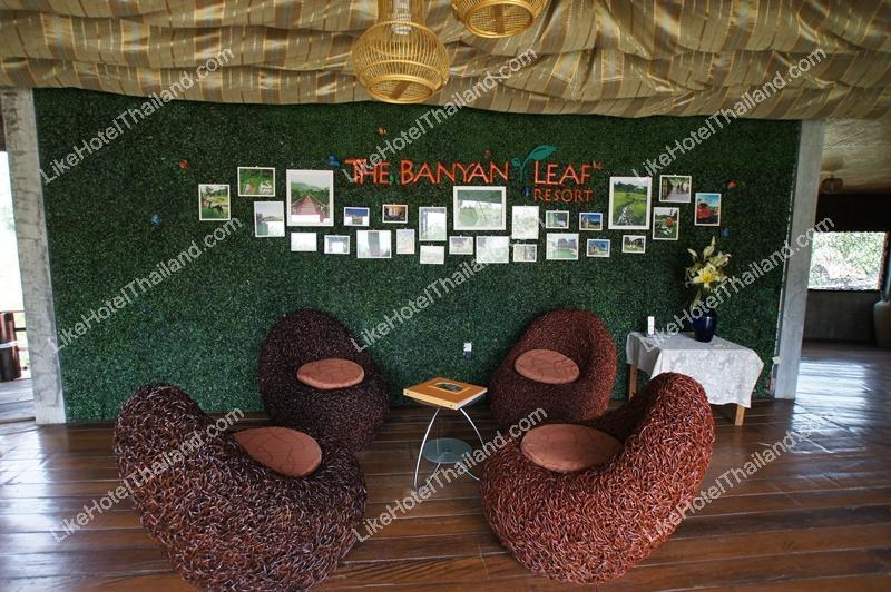 รูปของโรงแรม โรงแรม เดอะบันยันลีฟ รีสอร์ท สวนผึ้ง