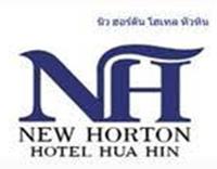 รูปโลโก้ ของ โรงแรม นิว ฮอร์ตัน โฮเทล หัวหิน (ชื่อเดิม มานะไทย หัวหิน) ( ใกล้ตลาดโต้รุ่ง ใกล้ถนนคนเดิน มีสระว่ายน้ำ )