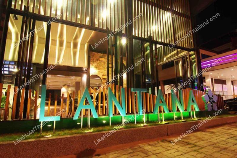 โรงแรม ลันตานา พัทยา โฮเต็ล แอนด์ รีสอร์ท พัทยาเหนือ บางละมุง