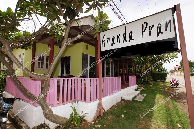 โรงแรม ซี ทาม รีสอร์ท ปราณบุรี (ชื่อเดิม อนันดาปราณ รีสอร์ท)