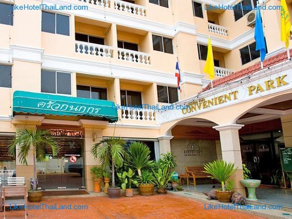 โรงแรม คอนวีเนียน พาร์ค สุขุมวิท 62 กรุงเทพ