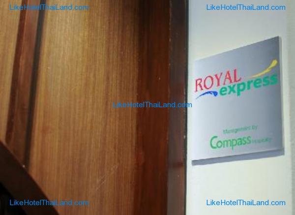 รูปของโรงแรม โรงแรม รอยัลเอ็กเพรส สุขุมวิท 8 กรุงเทพ