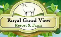 รูปโลโก้ ของ โรงแรม โรยัล กู๊ดวิว รีสอร์ท แอนด์ ฟาร์ม สวนผึ้ง