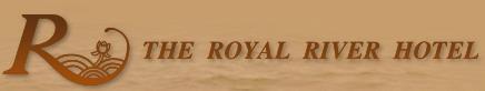 รูปโลโก้ ของ โรงแรม รอยัล ริเวอร์ บางพลัด กรุงเทพ