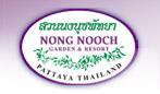 รูปโลโก้ ของ โรงแรม สวนนงนุช พัทยา จังหวัดชลบุรี