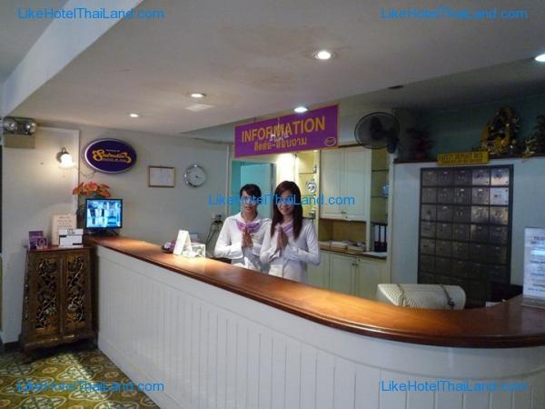 รูปของโรงแรม โรงแรม สวัสดี บางกอก อินน์ กรุงเทพ