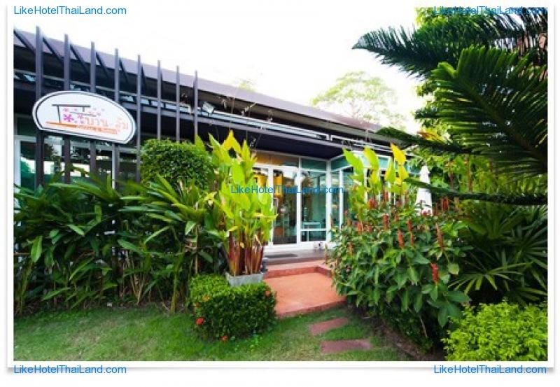 รูปของโรงแรม โรงแรม พาวีน่า ระยอง (ชื่อเดิม พาวีน่า เซอร์วิส เรสซิเดนซ์)