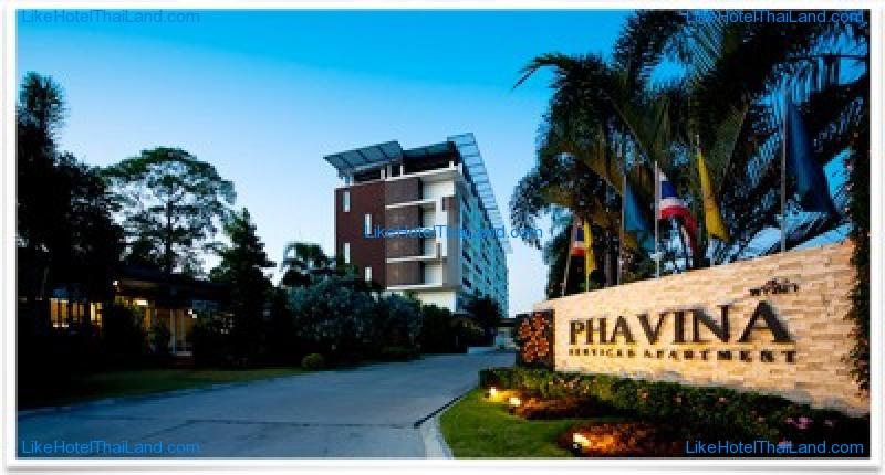 โรงแรม พาวีน่า เซอร์วิส เรสซิเดนซ์ ระยอง