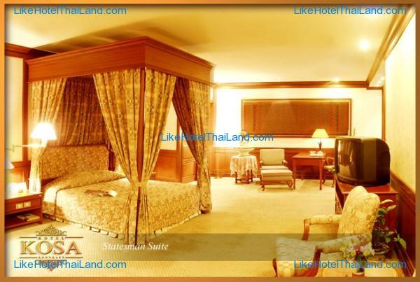 รูปของโรงแรม โรงแรม โฆษะ จังหวัดขอนแก่น
