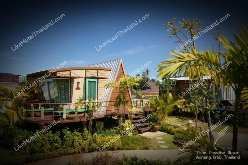Palm Garden Villa