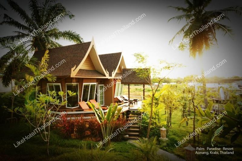 Palm Twin Villa