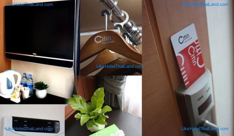 รูปของโรงแรม โรงแรม ซิติน ประตูน้ำ กรุงเทพ