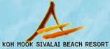 รูปโลโก้ ของ โรงแรม เกาะมุก สิวาลัย บีช รีสอร์ท