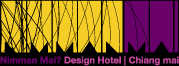 รูปโลโก้ ของ โรงแรม นิมมาน ไหม ดีไซน์ โฮเต็ล เชียงใหม่