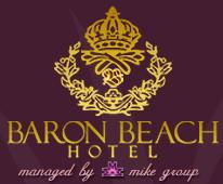 รูปโลโก้ ของ โรงแรม บารอนบีช โฮเทล พัทยากลาง
