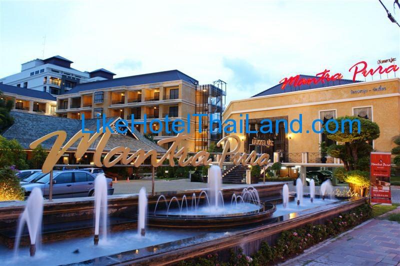 รูปของโรงแรม โรงแรม มันตราปุระ รีสอร์ท พัทยาเหนือ