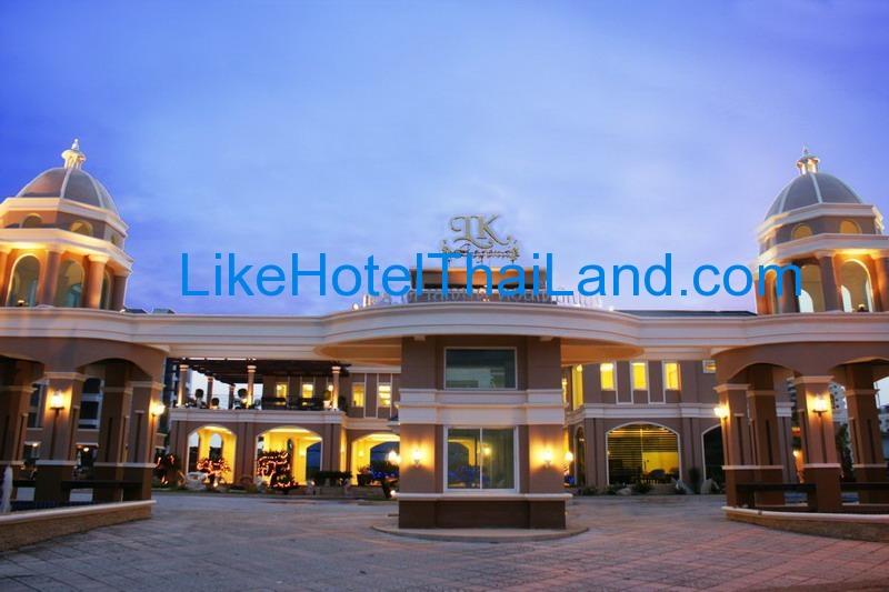 โรงแรม แอลเค เลเจินด์ พัทยากลาง ชลบุรี