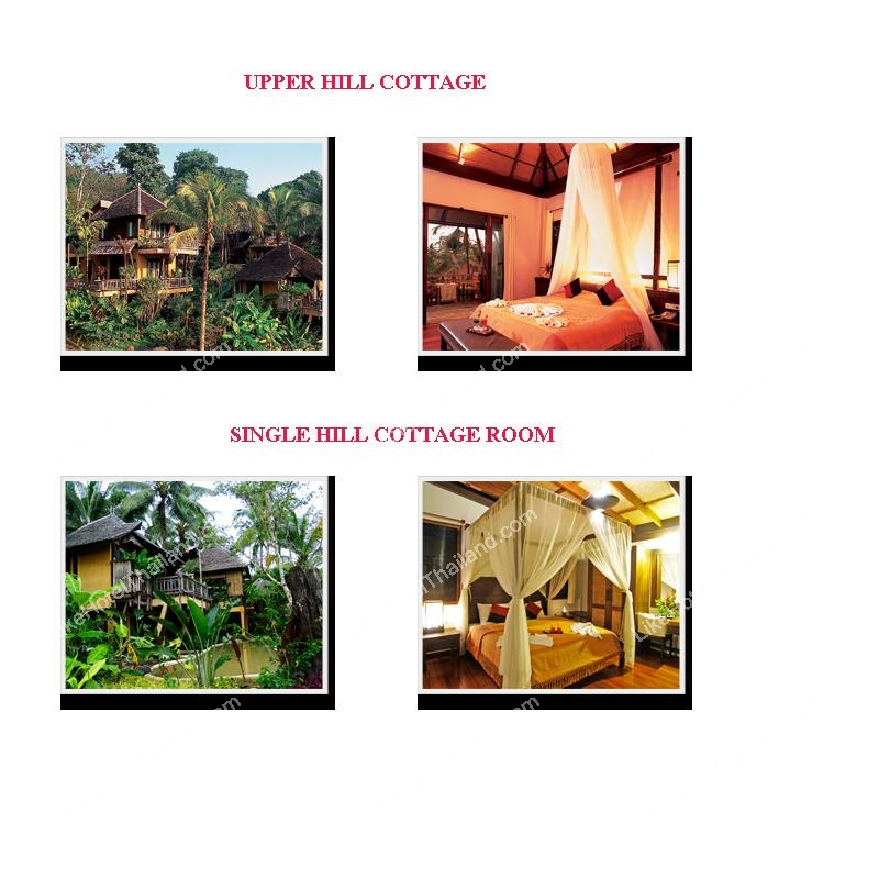 โรงแรม เดอะสปา เกาะช้าง รีสอร์ท ตราด