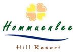 รูปโลโก้ ของ โรงแรม หอมหมื่นลี้ ฮิลล์ รีสอร์ท ปากช่อง โคราช