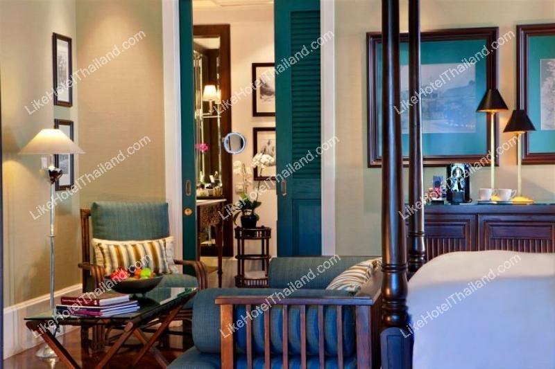 Rajah Brooke Suite