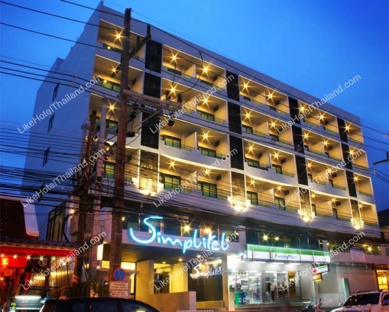 โรงแรม ซิมพลิเทล กะรน ภูเก็ต