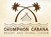 รูปโลโก้ ของ โรงแรม ชุมพร คาบาน่า รีสอร์ต และศูนย์กีฬาดำน้ำ หาดทุ่งวัวแล่น