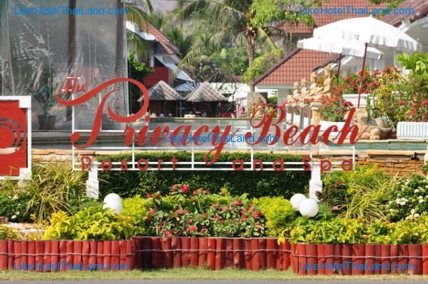 โรงแรม เดอะไพรเวซี่ บีช รีสอร์ท แอนด์ สปา หาดเขาสามร้อยยอด