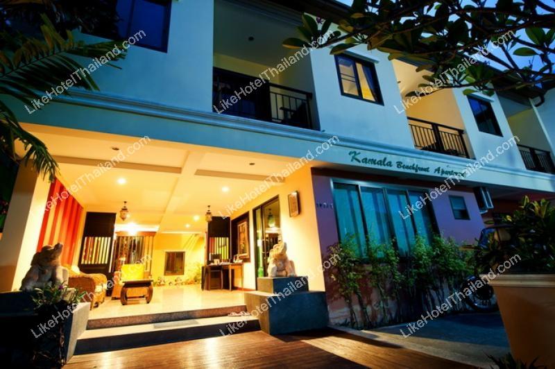 รูปของโรงแรม โรงแรม กมลา บีชฟรอนท์ อพาร์ตเมนต์ ภูเก็ต