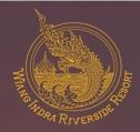 รูปโลโก้ ของ โรงแรม เวียงอินทร์ ริเวอร์ไซด์ รีสอร์ท (ชื่อเดิม ริมกก รีสอร์ท)