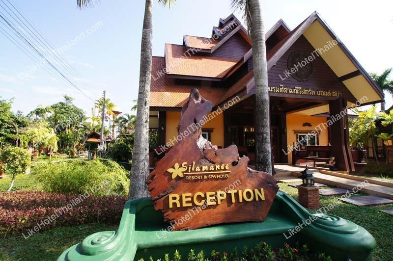 รูปของโรงแรม โรงแรม ศิลามณี รีสอร์ท แอนด์ สปา รีสอร์ท แม่สาย เชียงราย