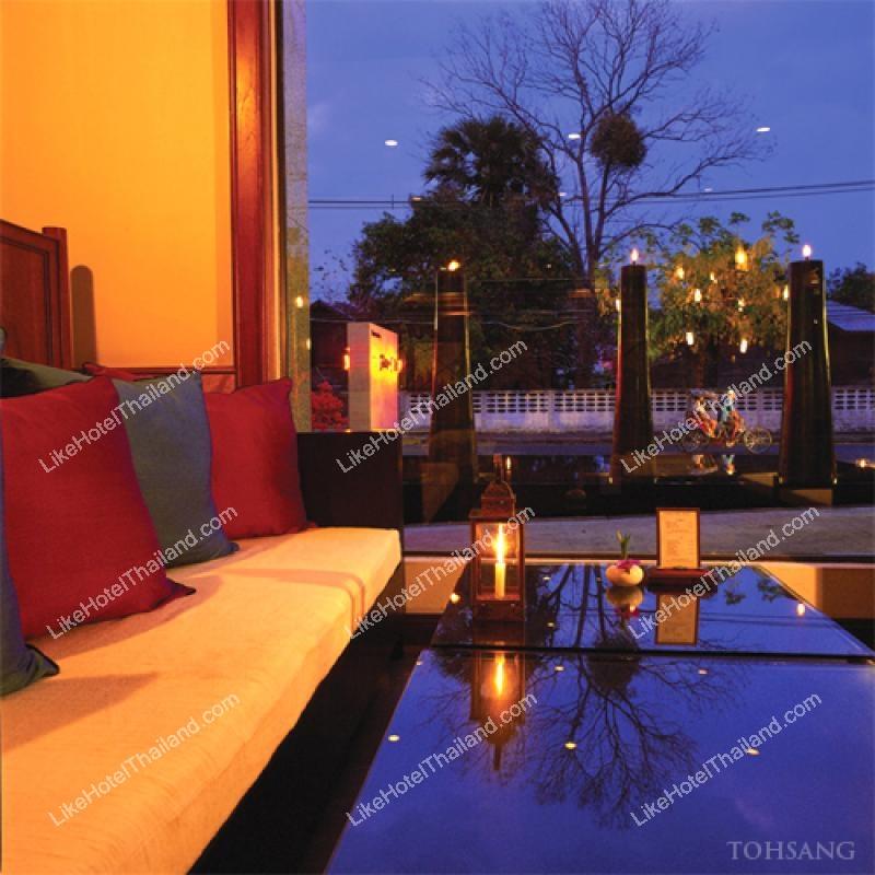 โรงแรม ทอแสง เฮอริเทจ อุบลราชธานี (ชื่อเดิม ทอแสงซิตี้)