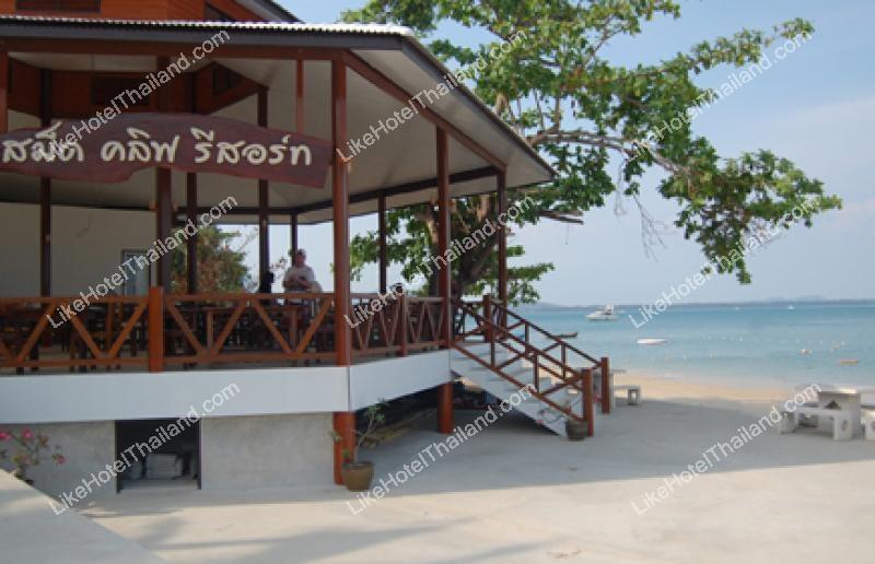 โรงแรม เสม็ดคลิฟ รีสอร์ท บ้านเพ เกาะเสม็ด ระยอง
