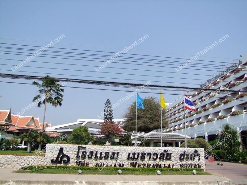 รูปของโรงแรม โรงแรม เมธาวลัย ชะอำ