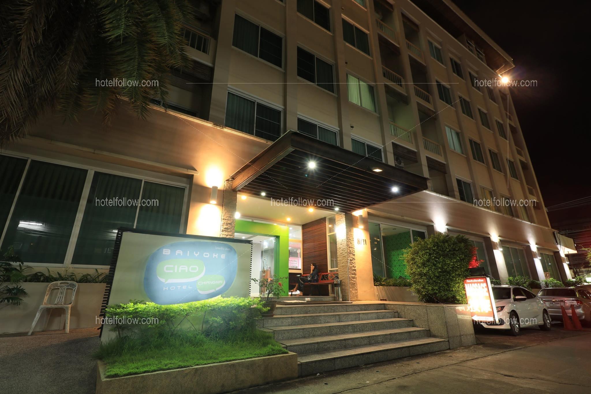 รูปของโรงแรม โรงแรม ใบหยกเจ้า เชียงใหม่