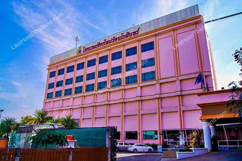 โรงแรม เชียงใหม่รัตนโกสินทร์