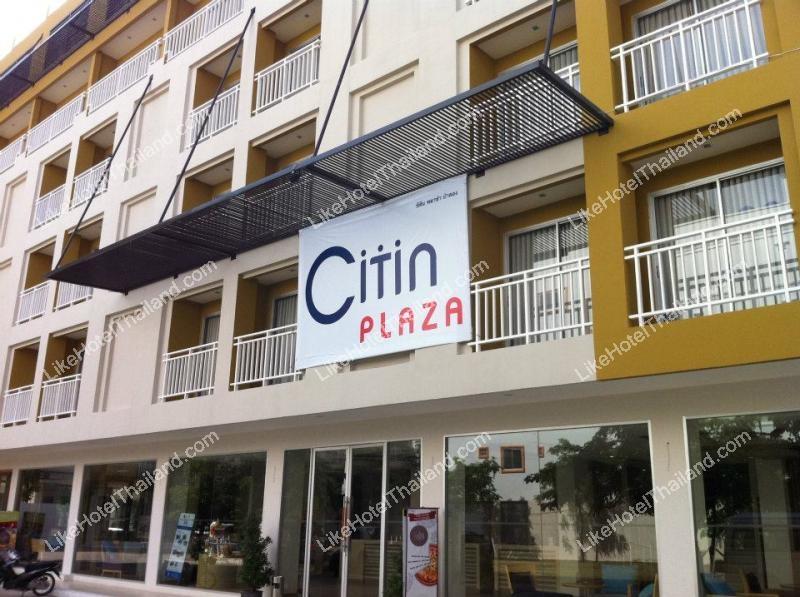 โรงแรม ซิติน พลาซ่า ป่าตอง โฮเท็ล ภูเก็ต