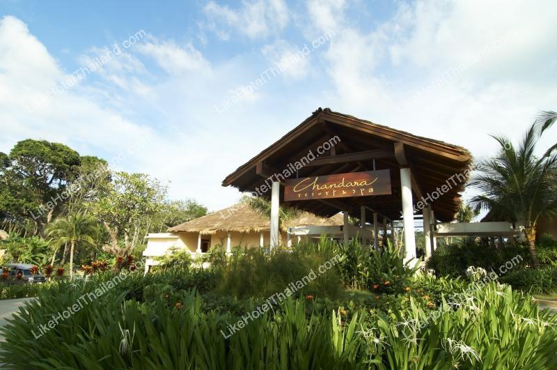โรงแรม จันทร์ดารา รีสอร์ท แอนด์ สปา อ่าวปอ