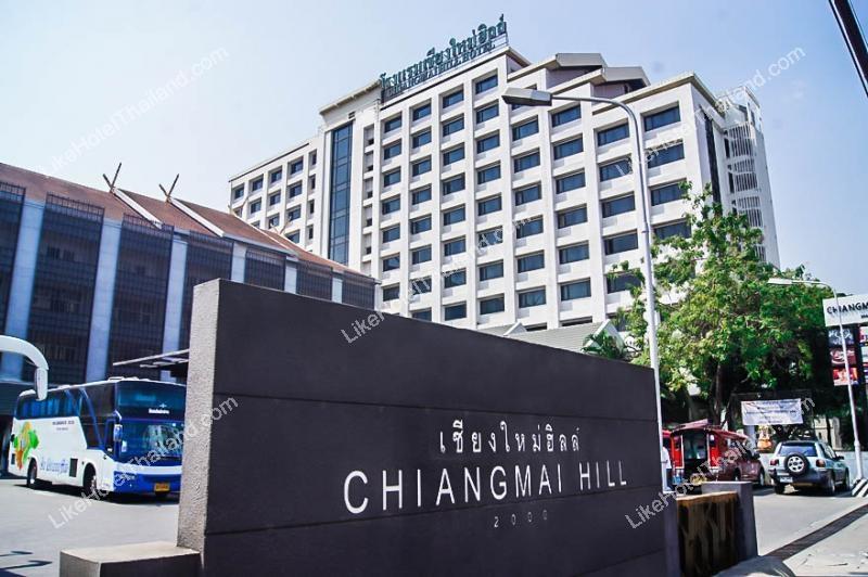 รูปของโรงแรม โรงแรม เชียงใหม่ฮิลล์ 2000