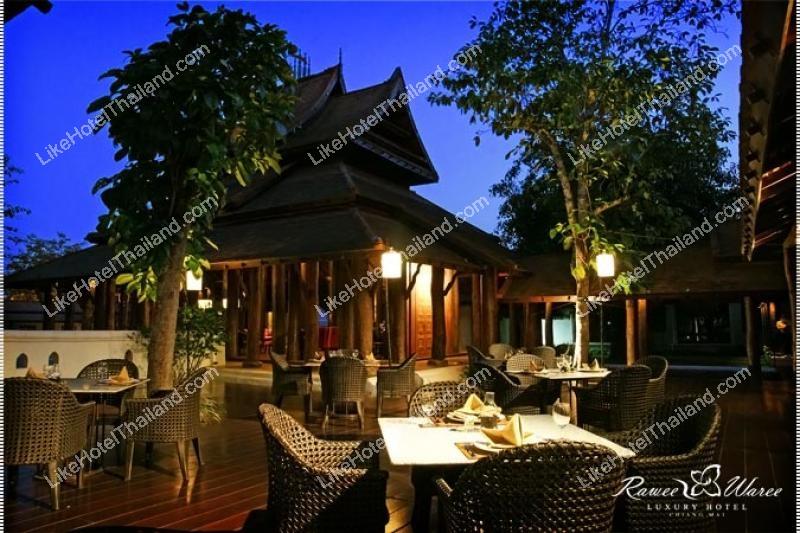 โรงแรม สิบแสน ลักซูรี ริมปิง เชียงใหม่ ชื่อเดิม รวี วารี ลักซูรี เชียงใหม่