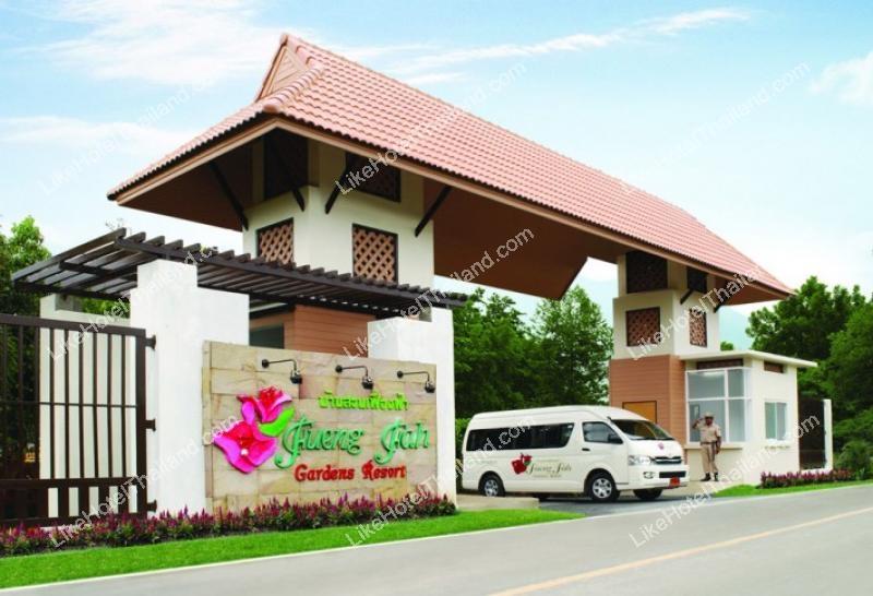 โรงแรม บ้านสวนเฟื่องฟ้า ริเวอร์ไซด์ การ์เด้นท์ รีสอร์ท