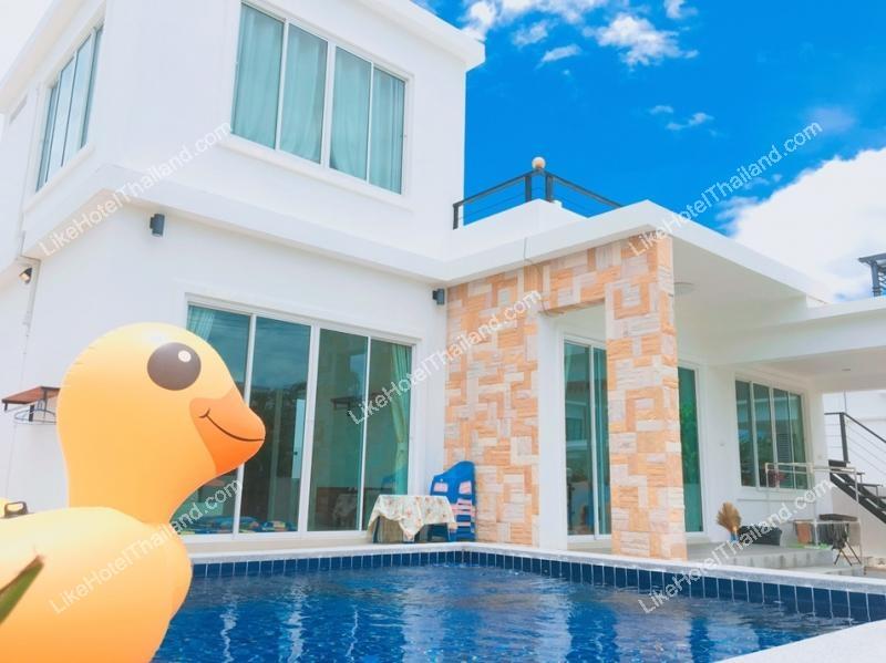 บ้านพักหัวหินราคาถูกติดทะเล